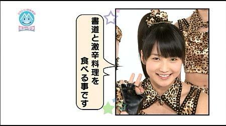 f:id:da-i-su-ki:20130510220923j:image