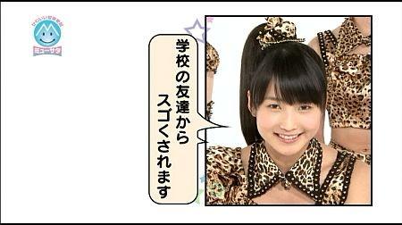 f:id:da-i-su-ki:20130510221100j:image