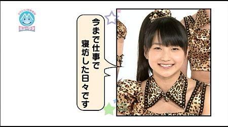f:id:da-i-su-ki:20130510221214j:image