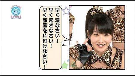 f:id:da-i-su-ki:20130510221404j:image