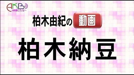 f:id:da-i-su-ki:20130510223946j:image