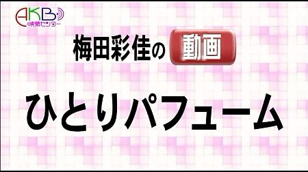 f:id:da-i-su-ki:20130510224736j:image