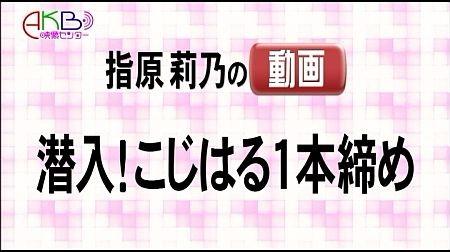 f:id:da-i-su-ki:20130510225348j:image