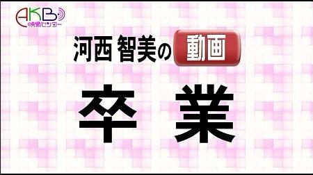 f:id:da-i-su-ki:20130510225349j:image