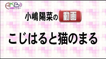 f:id:da-i-su-ki:20130510225350j:image