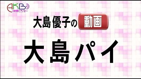 f:id:da-i-su-ki:20130510225351j:image