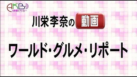 f:id:da-i-su-ki:20130510225744j:image