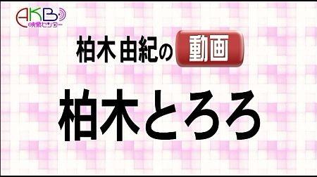 f:id:da-i-su-ki:20130510230044j:image