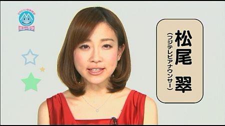 f:id:da-i-su-ki:20130511071853j:image