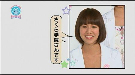 f:id:da-i-su-ki:20130511075140j:image