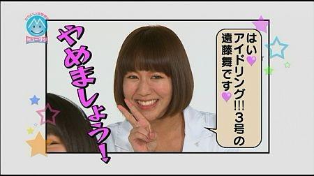 f:id:da-i-su-ki:20130512002103j:image