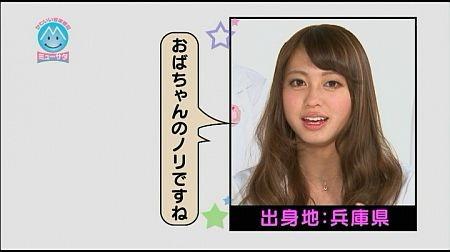 f:id:da-i-su-ki:20130512002301j:image