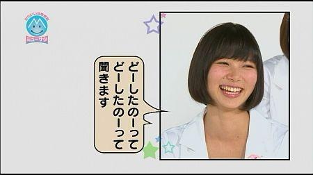 f:id:da-i-su-ki:20130512002549j:image