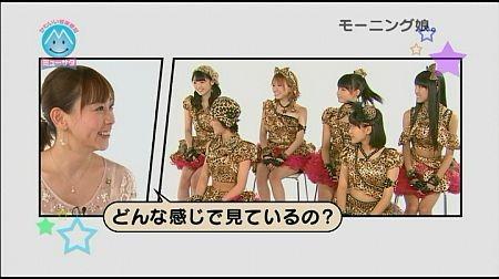 f:id:da-i-su-ki:20130514215226j:image