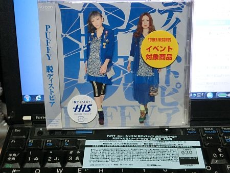 f:id:da-i-su-ki:20130521215142j:image