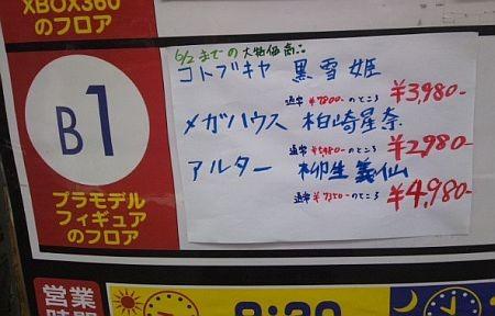 f:id:da-i-su-ki:20130601180708j:image