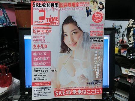 f:id:da-i-su-ki:20130601182134j:image