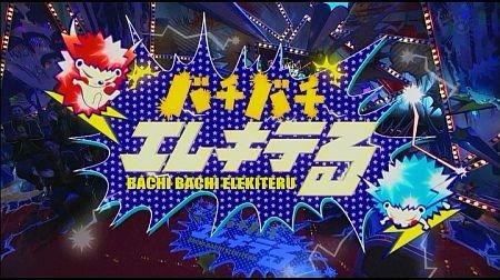 f:id:da-i-su-ki:20130602191101j:image