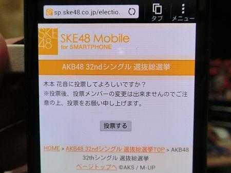 f:id:da-i-su-ki:20130602235138j:image