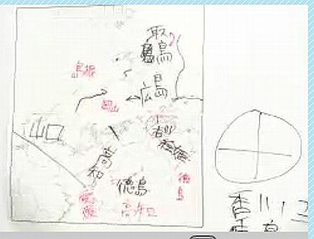 f:id:da-i-su-ki:20130603201141j:image