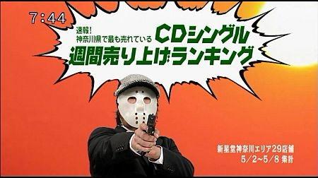 f:id:da-i-su-ki:20130604061926j:image