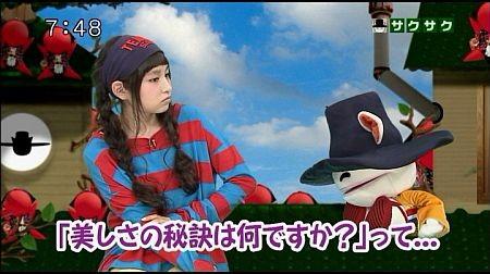 f:id:da-i-su-ki:20130604063036j:image