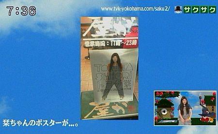 f:id:da-i-su-ki:20130604070213j:image