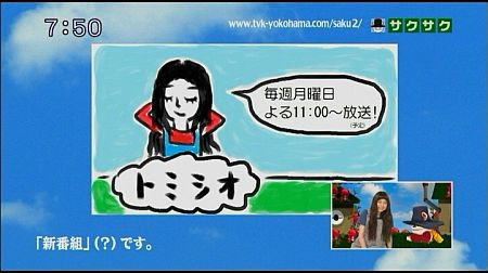 f:id:da-i-su-ki:20130604070631j:image