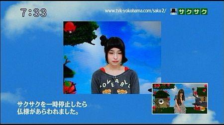 f:id:da-i-su-ki:20130604071840j:image