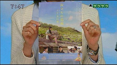 f:id:da-i-su-ki:20130604072623j:image