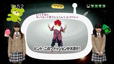 f:id:da-i-su-ki:20130606225049j:image