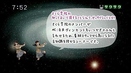f:id:da-i-su-ki:20130606225053j:image