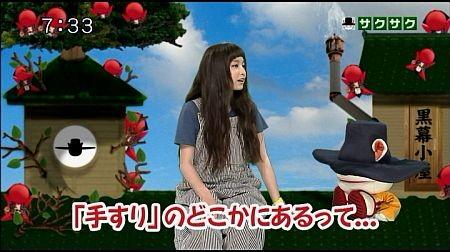 f:id:da-i-su-ki:20130606235822j:image