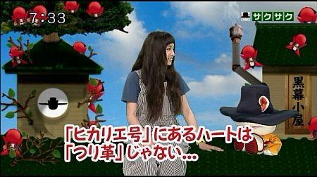 f:id:da-i-su-ki:20130606235823j:image