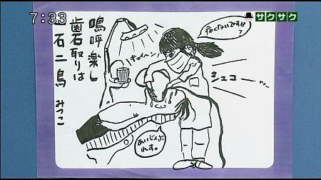 f:id:da-i-su-ki:20130607005219j:image