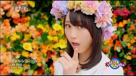 f:id:da-i-su-ki:20130607005337j:image