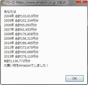f:id:da-i-su-ki:20130608033335j:image