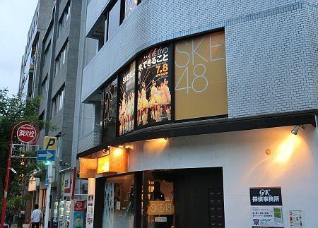 f:id:da-i-su-ki:20130609001744j:image