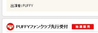 f:id:da-i-su-ki:20130610194051j:image