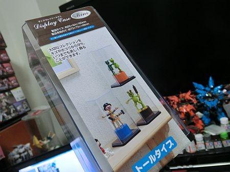 f:id:da-i-su-ki:20130616210411j:image