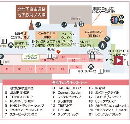 f:id:da-i-su-ki:20130618012134j:image