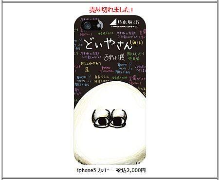 f:id:da-i-su-ki:20130619065812j:image