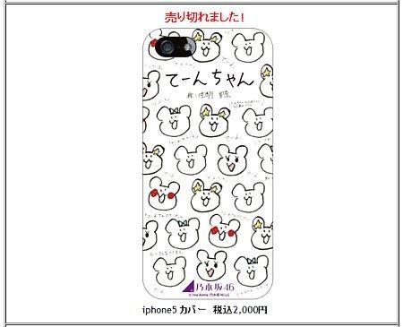 f:id:da-i-su-ki:20130619204019j:image