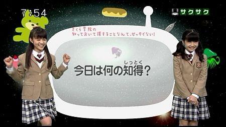 f:id:da-i-su-ki:20130620002730j:image