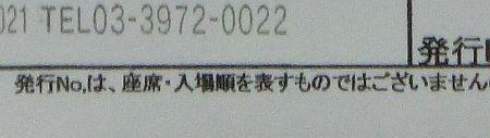 f:id:da-i-su-ki:20130623213617j:image