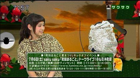 f:id:da-i-su-ki:20130626211840j:image