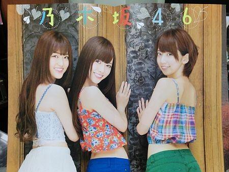 f:id:da-i-su-ki:20130627205626j:image