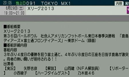f:id:da-i-su-ki:20130629200710j:image