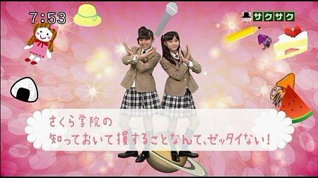 f:id:da-i-su-ki:20130706001907j:image