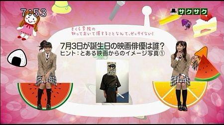 f:id:da-i-su-ki:20130706002310j:image
